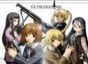 Gunslinger Girl1