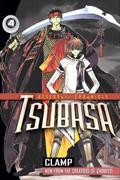 Tsubasa Volume 4