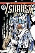 Tsubasa 5