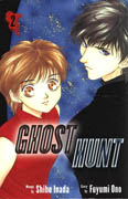 Ghost Hunt Volume 2