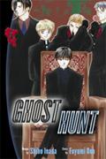 Ghost Hunt Volume 5