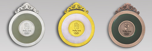 Olympic Medal Front