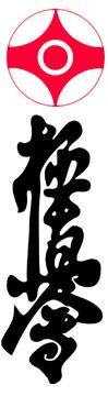 fke_kanku_kanji