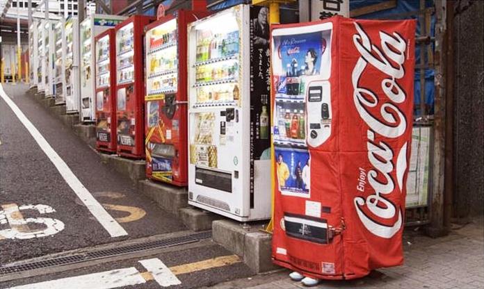 tokyo wearable vending machine disguise