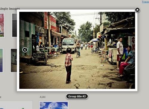 fancybox-screenshot