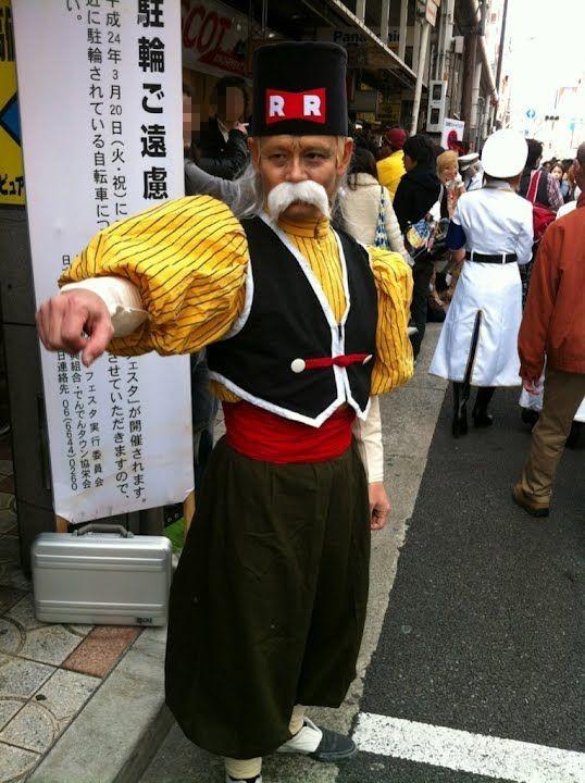 Dragonball z red ribbon army dr gero cosplay japanese osaka nippon