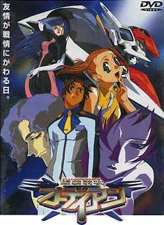 Platinumhugen Ordian anime 1