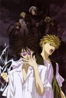 getbackers anime 1