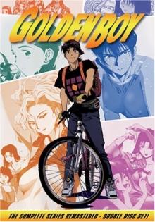 golden boy anime 1