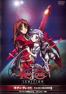 kiddy grade anime 1