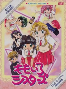 momoiro sisters anime 1