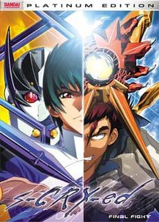 s-cry-ed anime dvd cover