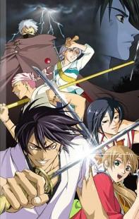 samurai deeper kyo anime 1