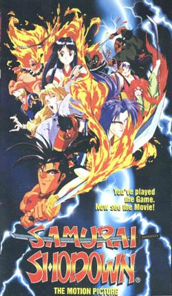 samurai shodown the motion picture poster
