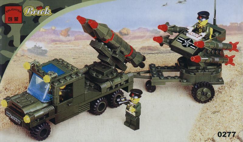 enlighten lego rocket launcher military series
