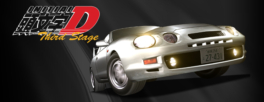 initial d third stage anime movie