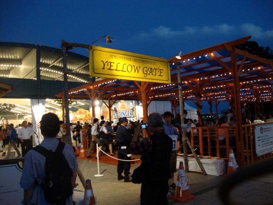 DSC07266 yokohama oktoberfest celebrations on the kaiko promenade