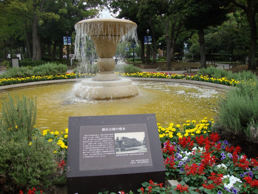 IMG_20141002_020632-10 fountain in yokohama park