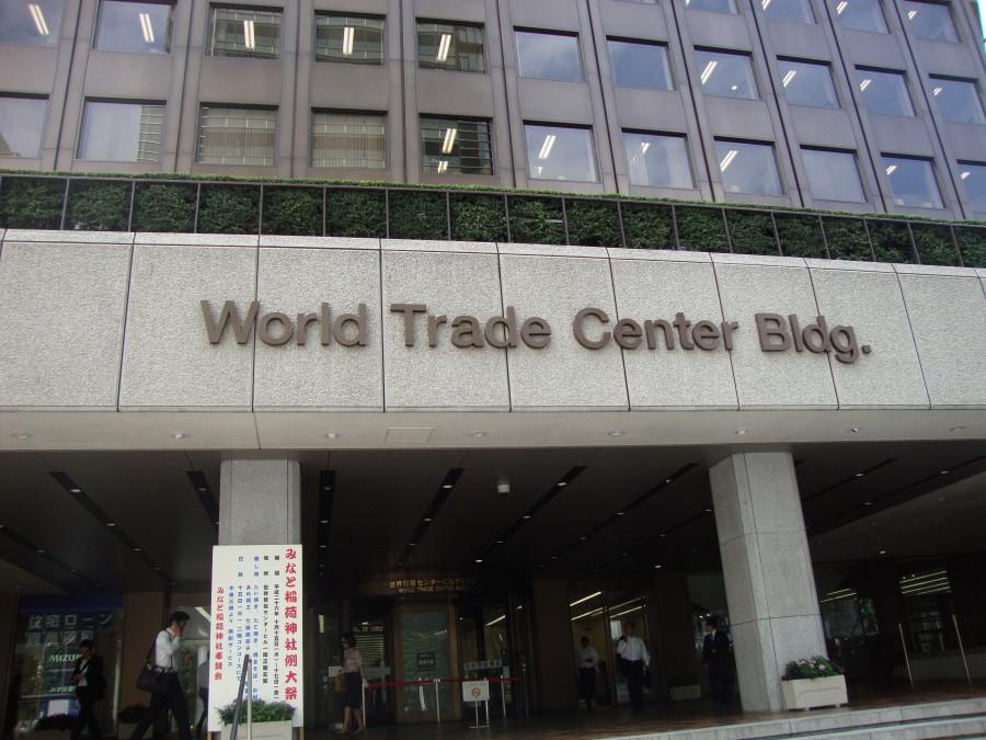 IMG_20141002_032044-01 world trade center skyscraper in hamamatsucho, minato, tokyo