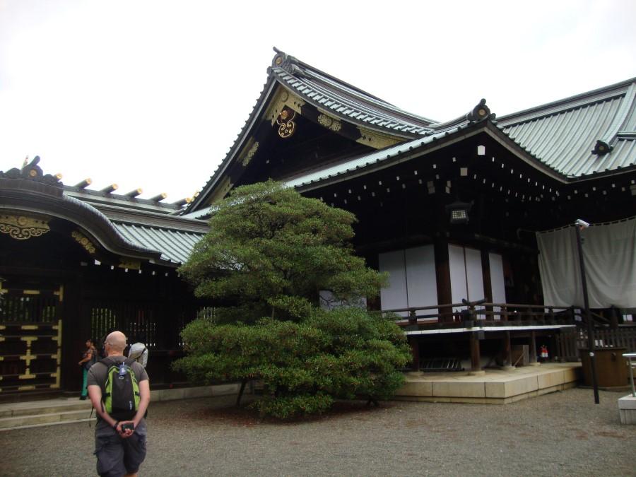 Japan 2014 – 14 The Yasukuni Shrine in Chiyoda, Tokyo (2014-10-04)  An Explo...
