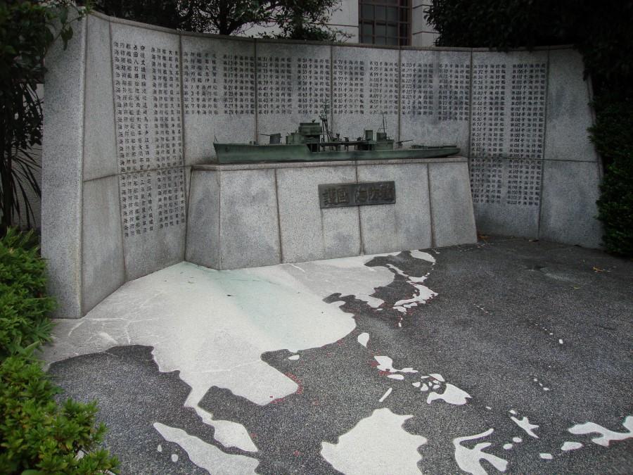 DSC07350 world war memorial at Yushukan War Memorial Museum in Chiyoda, Tokyo
