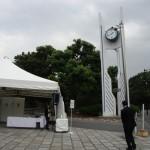 DSC07407 clock outside nippon budokan martial arts hall at kitanomaru park, chiyoda, tokyo