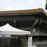 DSC07409 nippon budokan martial arts hall at kitanomaru park, chiyoda, tokyo