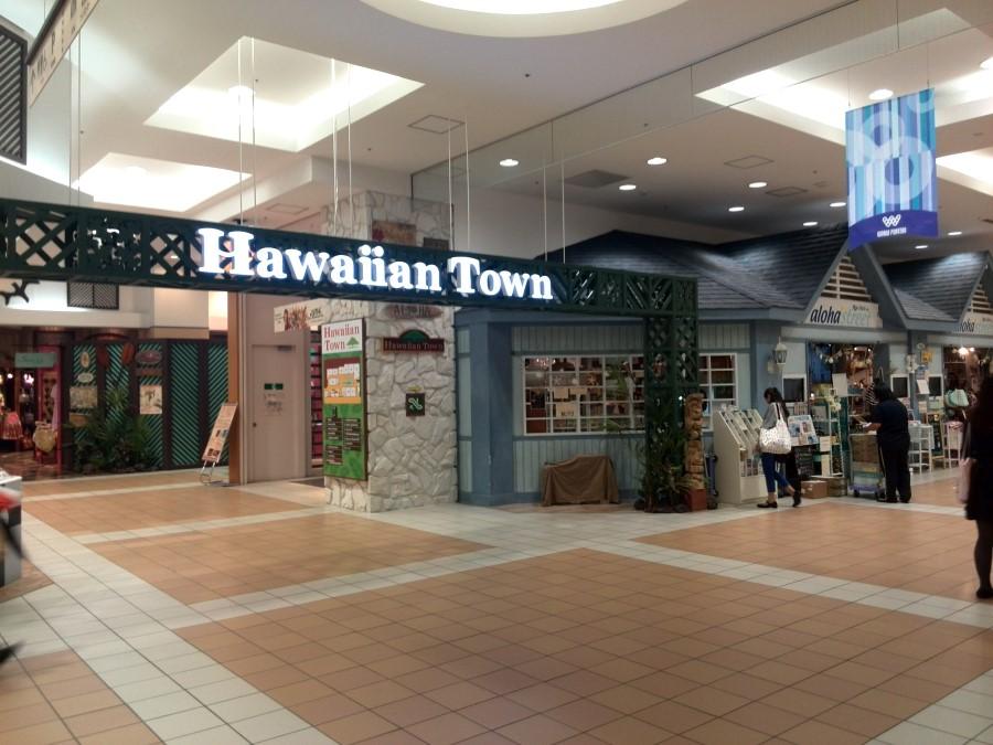 IMG_20141003_183224 hawaiian town in yokohama world porters