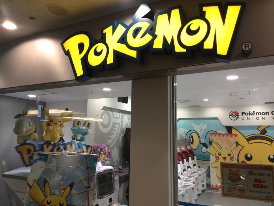 IMG_20141003_204304 pokemon center in yokohama landmark plaza