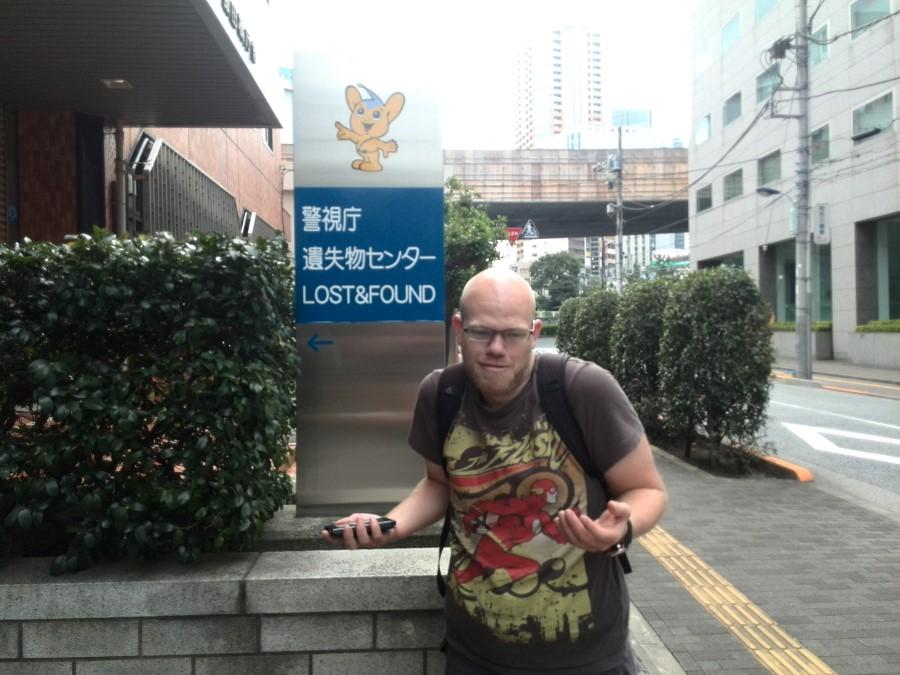 IMG_20141004_114303 ryan lotter in chiyoda, tokyo