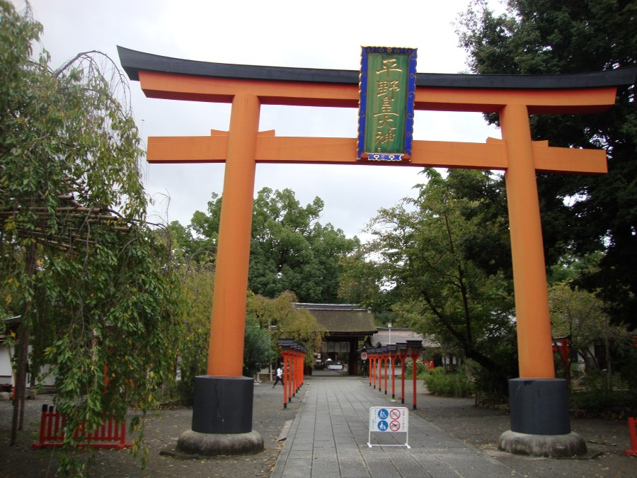 DSC07672 tori gates at the hirano shrine in kyoto, japan
