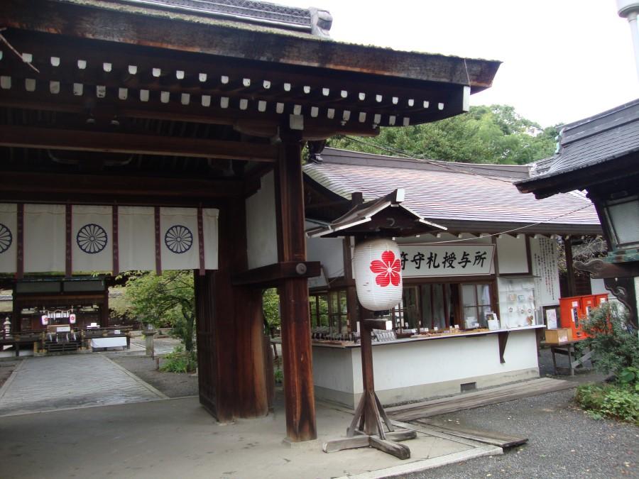 DSC07675 at the hirano shrine in kyoto, japan