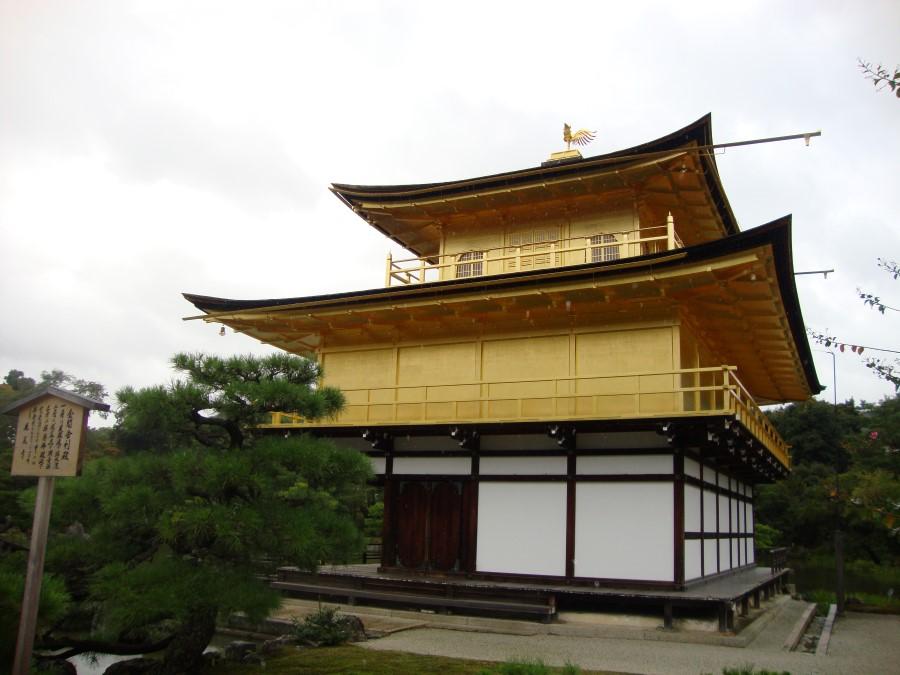 DSC07689 ornate gold leaf Kyoto's Kinkaku-ji Temple - The Golden Pavilion