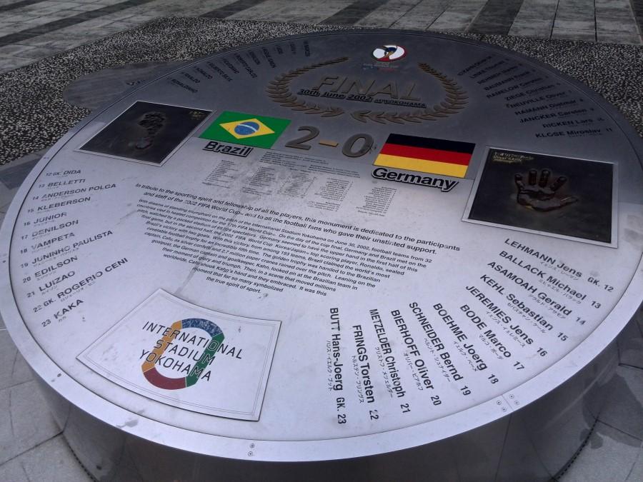 IMG_20141004_171315 yokohama nissan stadium 2002 fifa world cup memorial sculpture