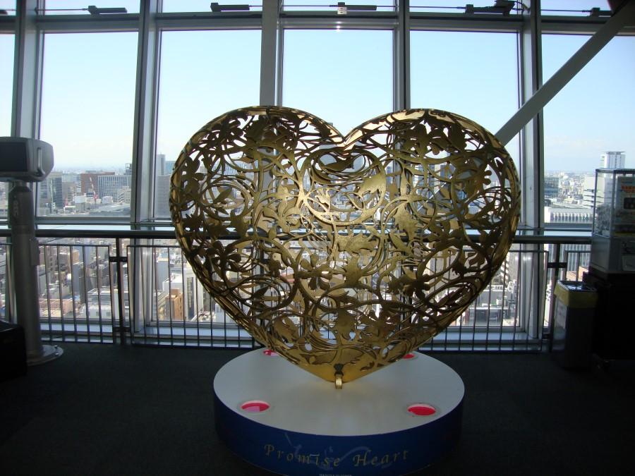 DSC07798 promise heart inside the nagoya tv tower, nagoya japan