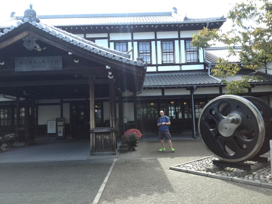 IMG_20141007_122509 entrance to umekoji steam locomotive museum, kyoto, japan