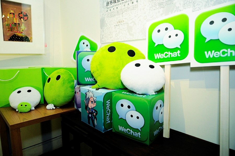 wechat plushies