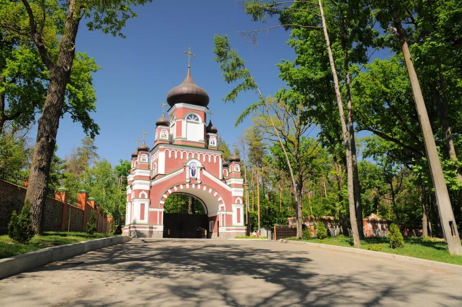 Feofania Park kiev